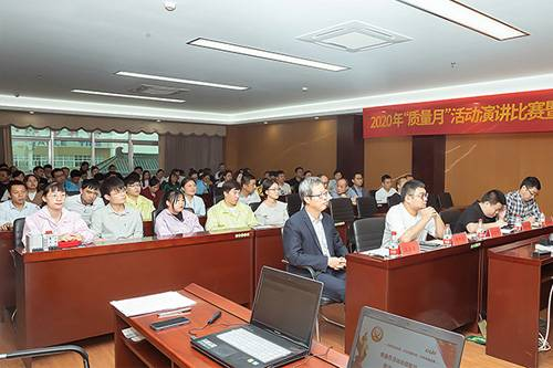 C-lin Electric held the 2020 Quality Month Activity Summary and Commendation Conference