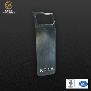 Metall Nimmplack, Nummerplack fir Telefon |  CHINA MARK