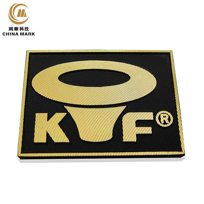 Where is the metal nameplate laser marking better than screen printing | WEIHUA