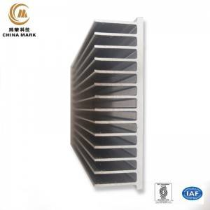 Aluminum Extrusion Heatsink for High-end Computer's Heatsink | WEIHUA