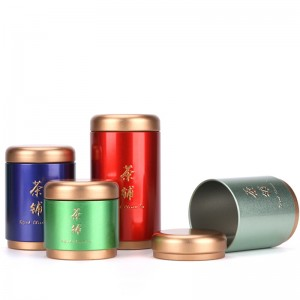 Tinplate gift box 7cm x 7cm, 7cm xx 10cm, 7cm x 13cm Screw Top The Latest Design Square Metal Food Grade Tin Can
