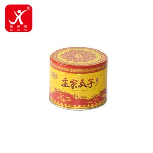 Round shape tin box 13.15cm x 8.5cm