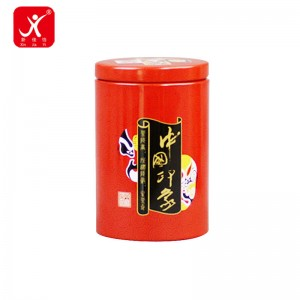 Round shape tin box 6.5cm x 10cm