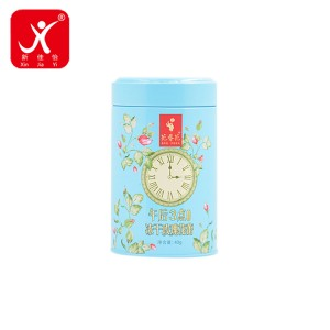 Reliable Supplier Coffee Tin Box - Round shape tin box 9.1cm x 15cm – Xin Jia Yi