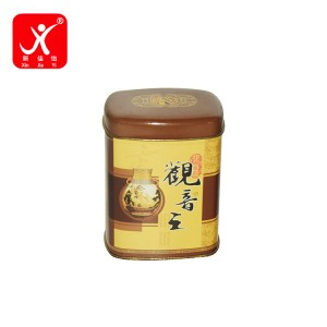 Factory Supply Tin Can Sizes - Rectangle shape tin box 7.8cm x 5.5cm x 11.5cm – Xin Jia Yi