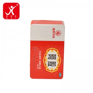 Factory Cheap Triangle Paper Tube Box - Rectangle shape tin box 23.4cm x 11.9cm x 3.8cm – Xin Jia Yi