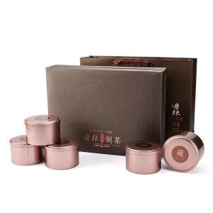 Tinplate gift box23cm x 23cm x 6.5cm Deep Round Seamless Screw Lid Rose Gold 14oz Face Cream Tin Can