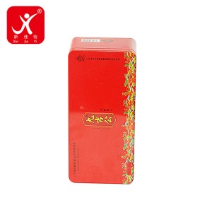Rectangle shape tin box 23.5cm x 11cm x 7.6cm