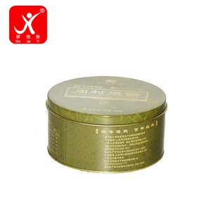 Round shape tin box 13.15cm x 6.5cm