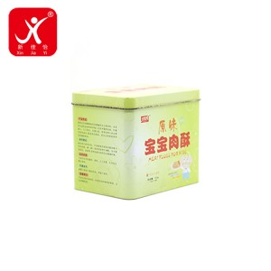 Factory Promotional Small Storage Tins - Rectangle shape tin box 11cm x 8cm x 9.5cm – Xin Jia Yi