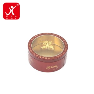 Round shape tin box 11.7cm x 5.2cm