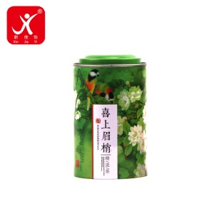 Factory wholesale Metal Gallon Containers - Round shape tin box 9.9cm x 16.8cm – Xin Jia Yi