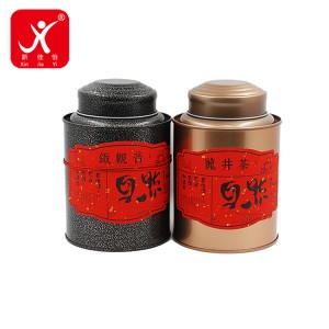 Manufacturing Companies for Square Tin Favor Boxes - Round shape tin box 11.2cm x 15.7cm – Xin Jia Yi