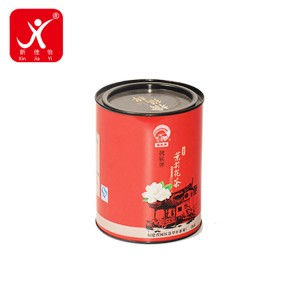 100% Original Factory Metal Tin Gift Box - Round shape tin box 9.9cm x 12.6cm – Xin Jia Yi