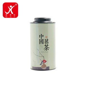 Factory wholesale Long Tin Box - Airtight Tin Box 9.9cm x 18cm – Xin Jia Yi