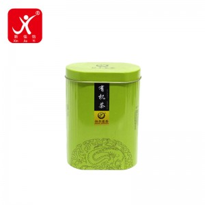 Factory directly supply Tin Containers Wholesale - Rectangle shape tin box 9.3cm x 6cm x12.8cm – Xin Jia Yi