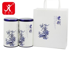 Factory Outlets Rectangular Tin Containers Wholesale - Paper Gift Box 9.9cm x 19cm   8.3cm x 16cm – Xin Jia Yi