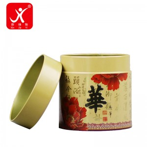 Quality Inspection for Tin Oil Can - Round shape tin box 8.3cm x 8.8cm – Xin Jia Yi