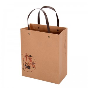 Paper bag 13.5*11*22.5cm 20*9*20cm, 21.5*11.5*26cm,14*14*22cm 21.5×11.5x26cm Custom Cardboard Paper Packaging Box Industrial Cardboard Tubes