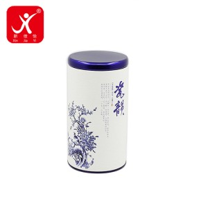 China Factory for Food Gradefood Gradetin Cans - Paper box 9.9cm x 19cm 8.3cm x 16cm – Xin Jia Yi