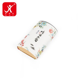 2017 China New Design Tea Tin Cans - Irregular shape tin box 6.4cm x 3.1cm 10cm – Xin Jia Yi