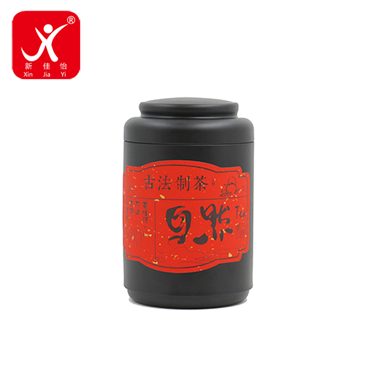 Factory directly Small Tin Storage Box - Round shape tin box 9.9cm x 15.5cm – Xin Jia Yi