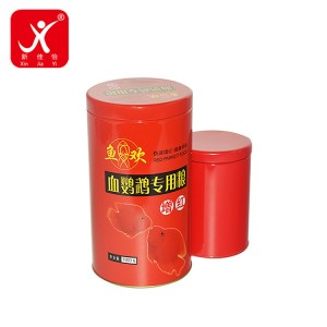 Low price for Used Tin Cans For Sale - Round shape tin box 9.9cm x 20.3cm – Xin Jia Yi