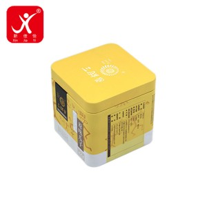 Wholesale Dealers of Tins Manufacturer - Rectangle shape tin box 10cm x 10cm x 10cm – Xin Jia Yi
