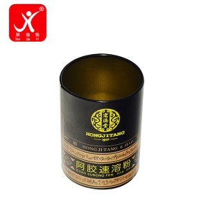Reasonable price for Custom Tin Boxes - Round shape tin box 8.3cm x 12.6cm – Xin Jia Yi