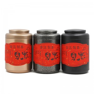 Tinplate gift box 8.3cm x 17.8cm Small Round Rose Gold Coffee Spice Tea Metal Canister Box Tins Cans