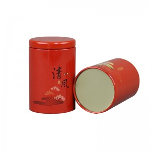 Tinplate gift box 6.5cm x 9.7cm Xin Jia Yi Packaging  Dessert Cake Food Source Round Gold Tinplate Cans