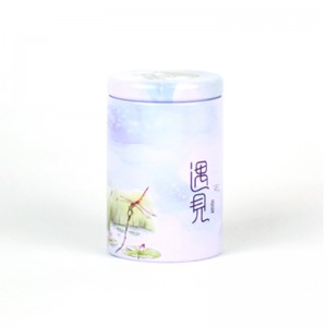 Tinplate gift box 6.5cm x 9.7cm Xin Jia Yi Packaging  Dessert Cake Food Gold Tea Tin  Can