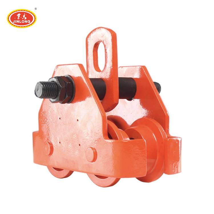 Best Price on G80 Load Chain -