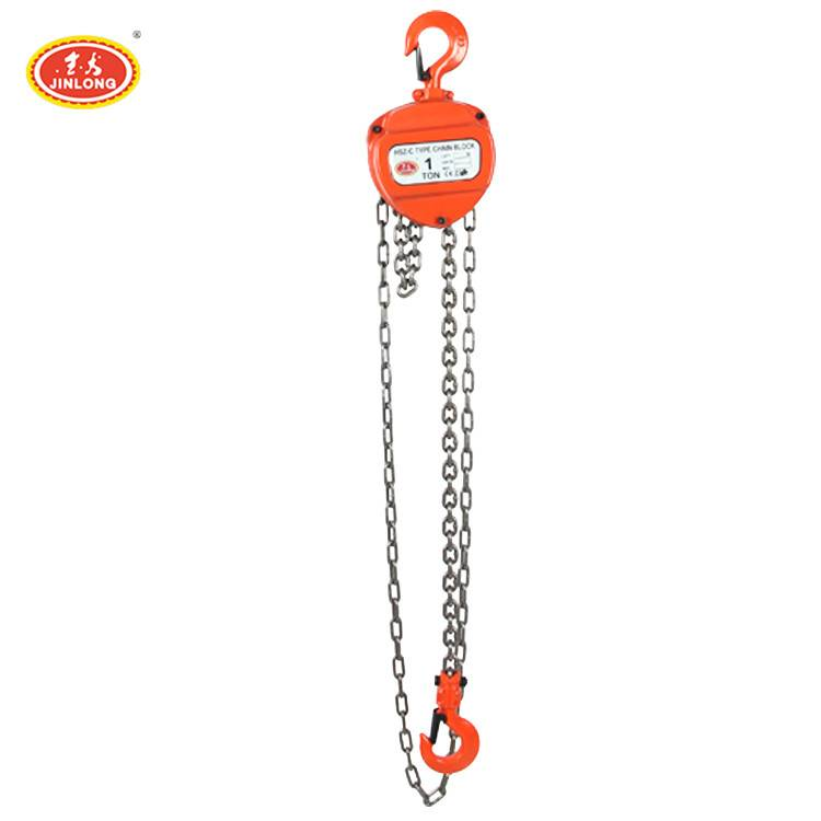 Factory Cheap Lever Hoist China -