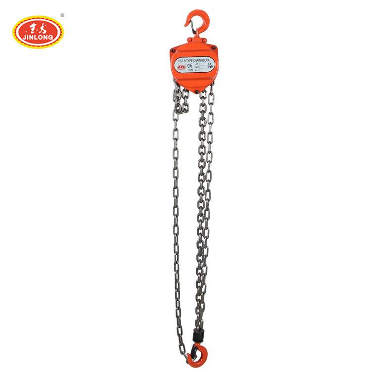 china custom simple 1.5 ton pull lifting heavy objects tools and equipment