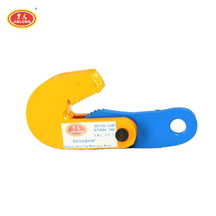 Safety Heavy Duty Steel Plate Horizontal Lifting clamp L type lifting clamp
