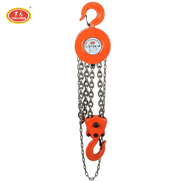 hsz type 10t round ratchet chain pully block chain hoist lifting equipment