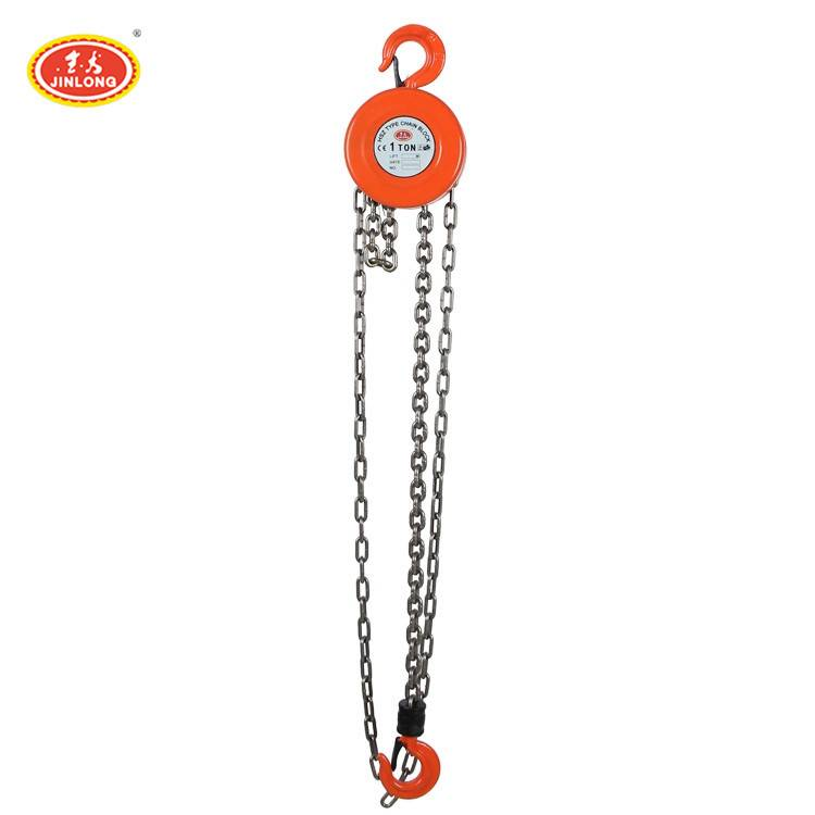 hsz mini 1 2 3 20 ton 7ton endless vital manual chain hoist chain pulley block