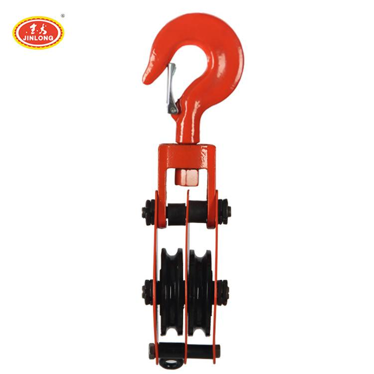 heavy-duty double wheel large diameter stringing cable pulling pulley wire rope pulley block