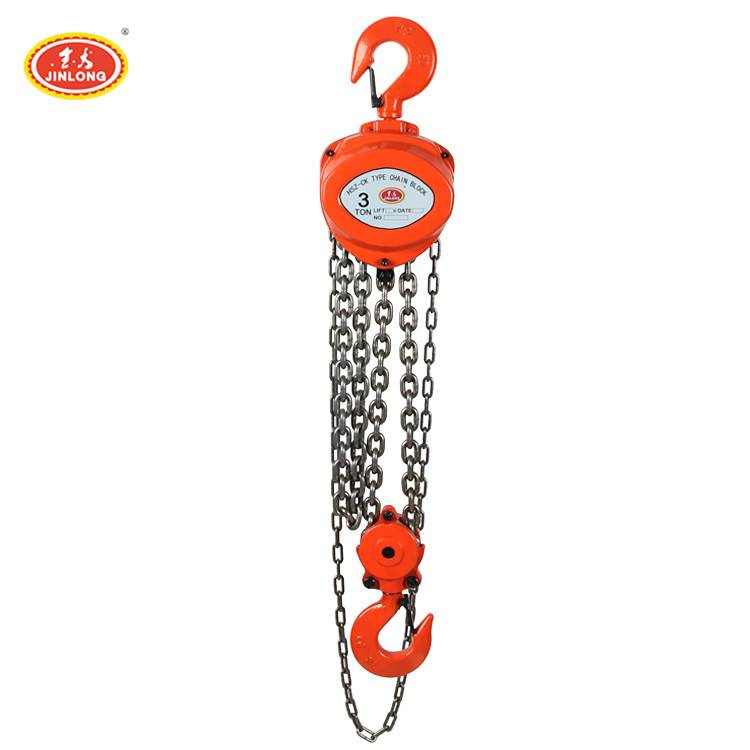Factory Cheap Hot Electric Chain Hoist -