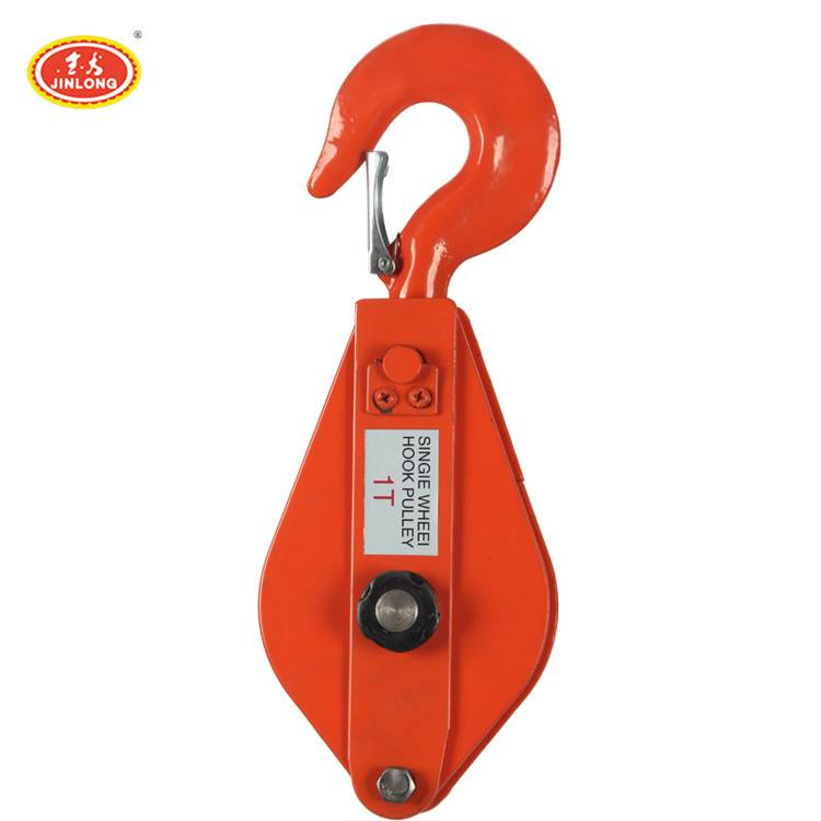 Open Type single sheave snatch block cable wire rope hook pulley block Lifting Pulley