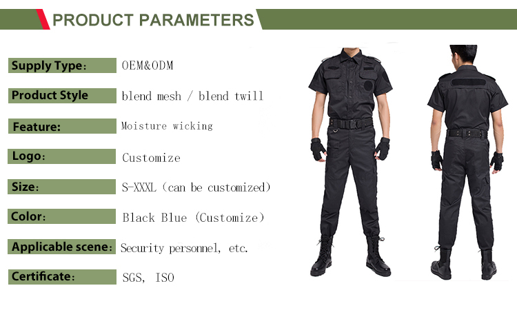 2019 High quality Security Uniform Manufacturer Supply -