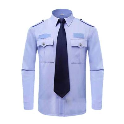 Security work clothes summer security property work clothes long sleeve shirt Featured Image