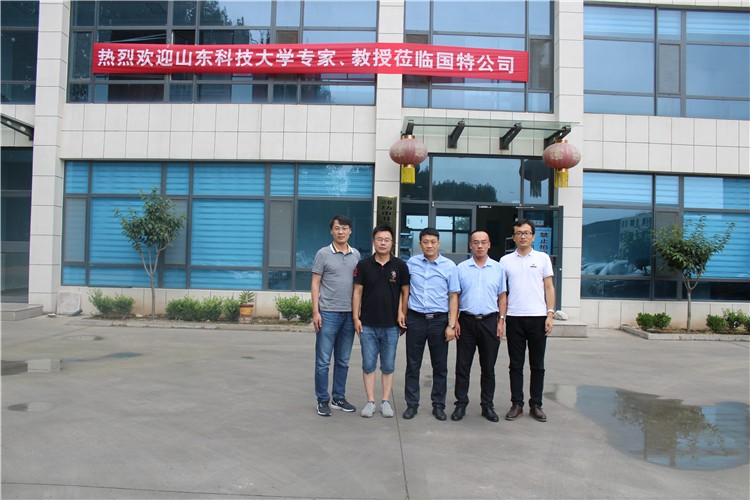 Warmly welcome experts and professors from Shandong University of Science and Technology to visit our special equipment