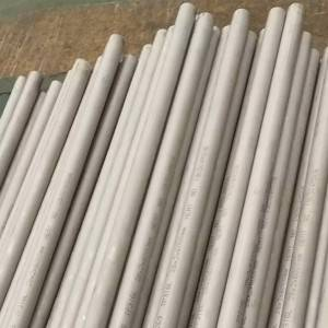 ASTM A269 TP 316L SEAMLESS TUBE