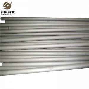 Quality Inspection for Stainless Steel Pipe Seamless -