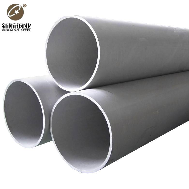 Good Quality High Quality Seamless Steel Pipe -