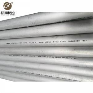 Reliable Supplier Round Stainless Steel Pipe 310s Stainless Steel Tube