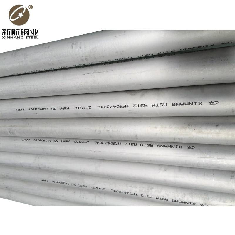 Wholesale Price China Astm A789 Stainless Steel Tubes -