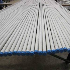 Wholesale Discount Thick Wall Stainless Seamless Pipe -